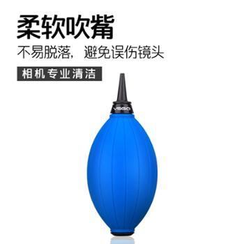 VSGO威高D-10318气吹单反相机镜头清洁皮老虎电脑键盘除尘工具吹尘器 强力高压吹气球橡胶洗耳球手机皮吹子