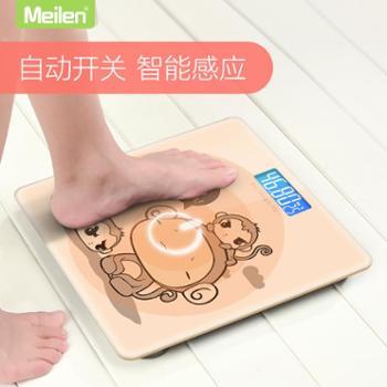 Meilen电子称家用精准电子秤成人健康秤可爱体重秤减肥称重人体秤
