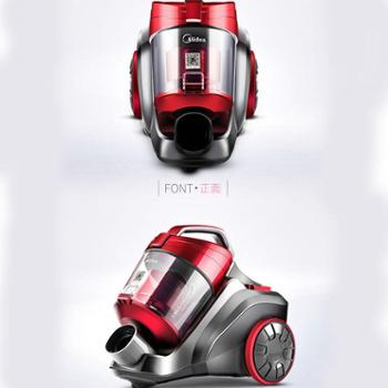 美的吸尘器家用小型地毯吸尘器家用小型吸尘机家用大功率吸尘机C3-L148B
