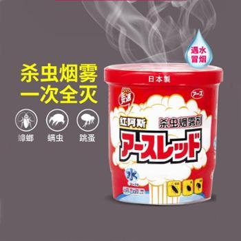 日本安速红阿斯杀虫烟雾剂弹烟熏蟑螂药灭跳蚤神器家用克星全窝端