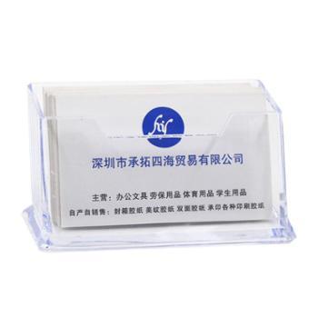 5个透明名片盒桌面个性创意商务卡片座收纳装放银行卡盒展示架的盒子男士塑料展会台式女式摆台亚克力名片夹