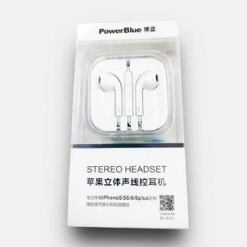 博蓝 入耳式耳机 适用苹果iphone6 6s 6plus 5se ipad耳塞唱歌麦