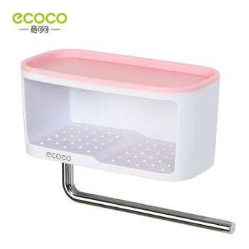 肥皂盒吸盘壁挂式家用双层香皂盒创意沥水免打孔卫生间大号置物架