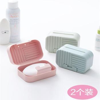 香皂盒带盖旅行便携式密封防水家用浴室卫生间可爱锁扣皂托肥皂盒