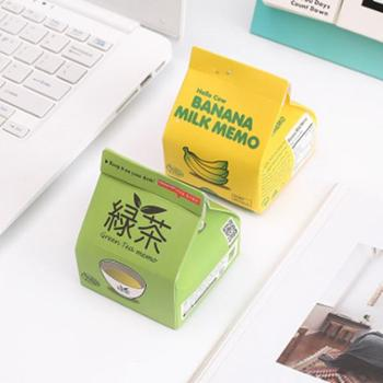 可爱便利贴创意可爱卡通少女学生用牛奶盒抽取便签本 及时便利贴小巧便携牛奶咖啡备忘录创意 便签纸