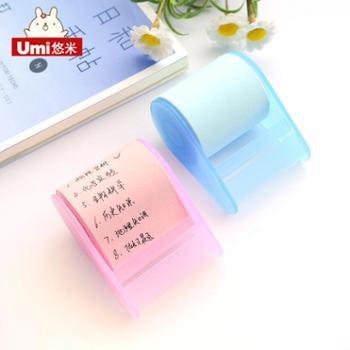 UMI便利贴创意文具可爱可撕便签纸便条纸随意贴便签纸留言本N次贴