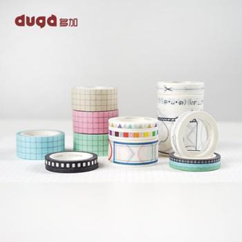 多加和纸胶带 手账工具彩色装饰贴手帐周边diy小清新可爱贴纸胶带