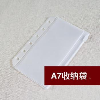 活页笔记本文具A7款6孔名片袋册卡袋资料拉链收纳袋票据文件袋