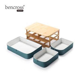bencross竹木制桌面收纳盒抽屉式化妆品首饰整理盒创意办公室收纳