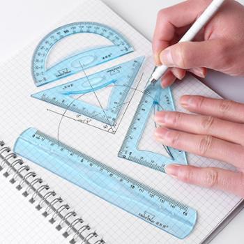 软尺4件套装可弯曲尺子15cm儿童小学生用文具可爱简约创意考试多功能套尺塑料长直尺一套超软四件套三角尺