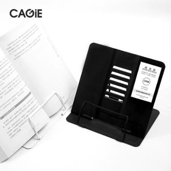 卡杰读书架简易桌上阅读书架学生成人多功能创意看书架活动金属夹子固定书页架多角度夹书器