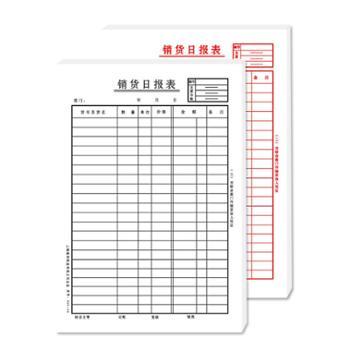 强林345-32 销售量统计表会计手工做账