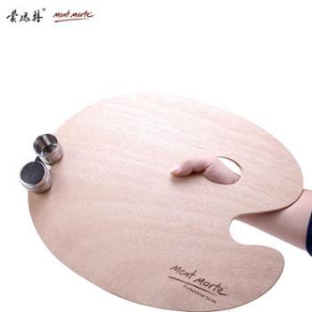 蒙玛特 椭圆木质油画调色板调色盘美术学生用初学者