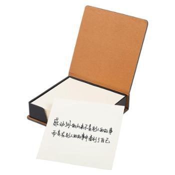 朗捷商务便签纸小本子收纳盒