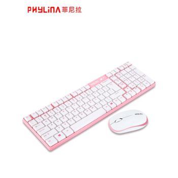 phylina/菲尼拉无线键盘鼠标套装游戏公家用简约款防水设计