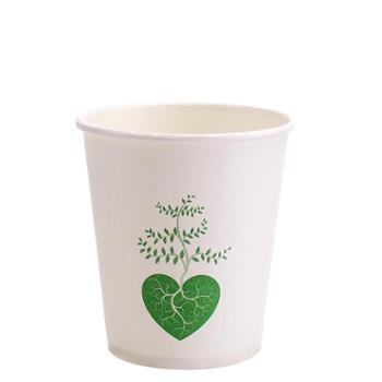 加厚一次性纸杯整箱办公商务水杯一次性杯环保纸杯500只245mL