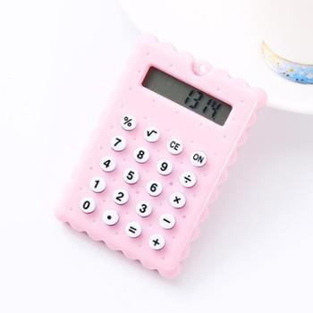 迷你便携糖果色小型计算机时尚小猪粉色卡通韩版