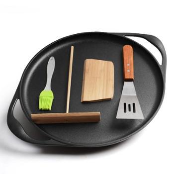 厨时代35cm平底锅铸铁鏊子煎饼果子不粘锅家用