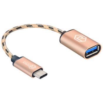 手机u盘连接线otg转接头华为p9荣耀8乐视2usb与和typec接口转换器