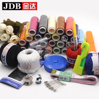 金达 家用针线盒套装 缝纫缝补针线包 缝纫工具