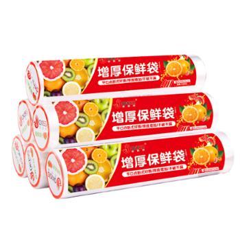 Okiss/欧凯斯 加厚食品保鲜袋点断式平口密封连卷袋