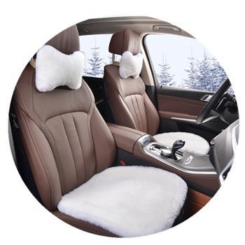卡佳 冬季纯羊毛座垫可爱保暖