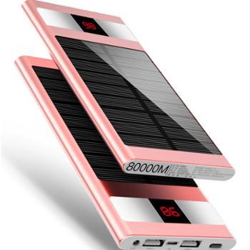 太阳能充电宝超薄小巧便携大容量多功能户外移动电源