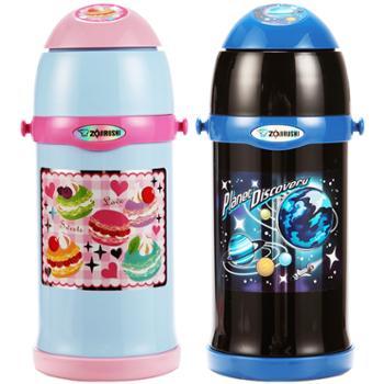 ZOJIRUSHI/象印 保温杯儿童吸管杯两用不锈钢大容量便携水壶