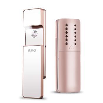 SKG 纳米喷雾补水仪保湿便携充电冷喷手持脸部加湿器美容仪器