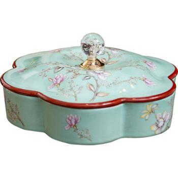 Racekish 欧式陶瓷果盘创意分隔带盖零食盘