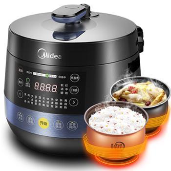 Midea/美的 MY-YL50Easy202电压力锅家用双胆4.8L升高压饭煲3-4人A1