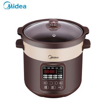 美的DG50Easy201电炖锅陶瓷煲汤锅A1