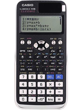 卡西欧计算器FX-991CNX