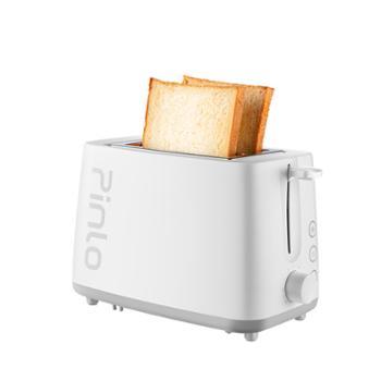 Pinlo烤面包机家用