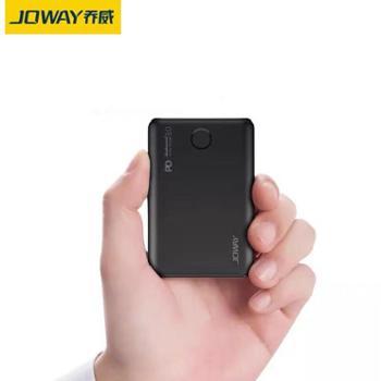 乔威/JOWAYJP199PD快充移动电源10000mAh
