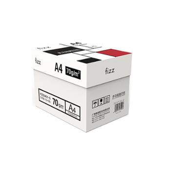 飞兹(fizz)70gA4复印纸5包装整箱