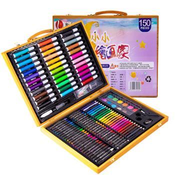 乐缔绘画文具画笔套装木盒150件套装