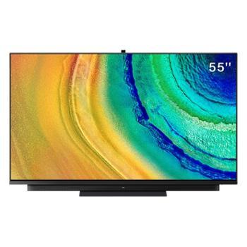 华为液晶电视机HEGE-5504K超薄全面屏4GB+64GB