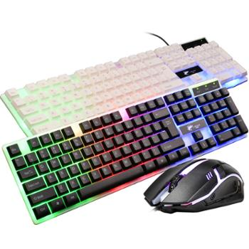 十八渡 朋克发光有线键盘鼠标套装 K290+M3