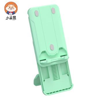小呆鼠 小呆鼠滑盖手机支架