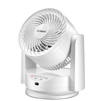 艾美特 台式遥控空气循环扇 CA15-R1