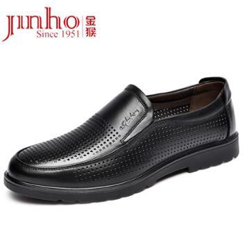 金猴(jinhou)牛皮商务休闲镂空透气男凉鞋Q35128A