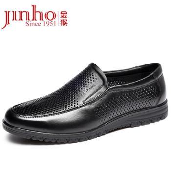 Jinho/金猴头层牛皮镂空男士商务休闲皮鞋男透气套脚凉鞋SQ35018A