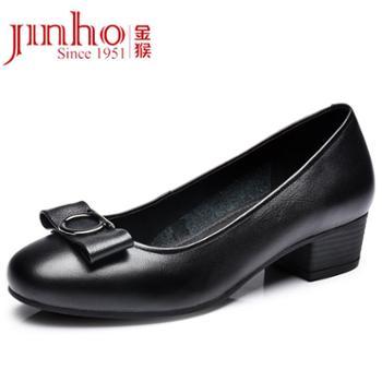 金猴皮鞋女士套脚鞋职业通勤鞋浅口女鞋SQ55068A