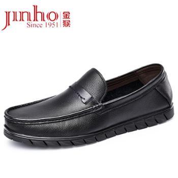 金猴(JINHOU)商务休闲牛皮舒适套脚男士单鞋 Q20066