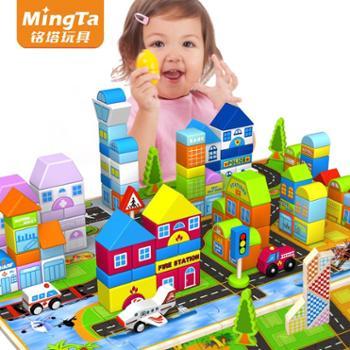 铭塔 200粒建筑师积木木制儿童益智玩具宝宝智力积木1-2-3-6周岁