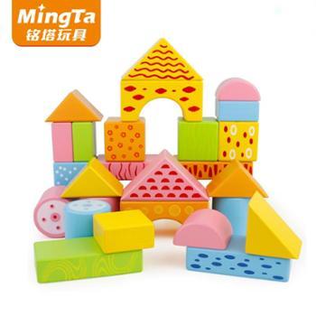 铭塔大块大颗粒儿童积木30粒木制0-18月婴幼儿宝宝早教益智玩具