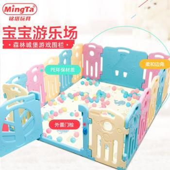铭塔儿童婴儿游戏围栏宝宝爬行垫学步护栏安全栅栏家用室内游乐场