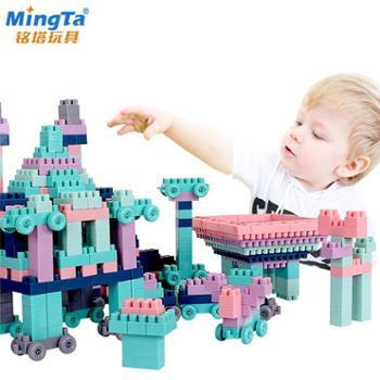 铭塔儿童积木塑料玩具3-6周岁益智力男女孩宝宝拼装拼插7-8-10岁