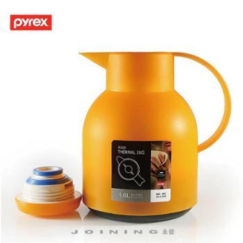 康宁(Pyrex)玻璃内胆水瓶OVTHB-1L